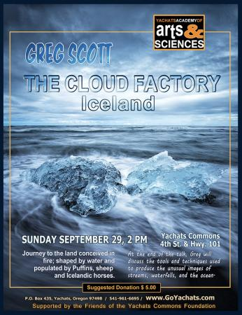 Iceland: The Cloud Factory